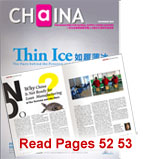 CHaINA Magazine
